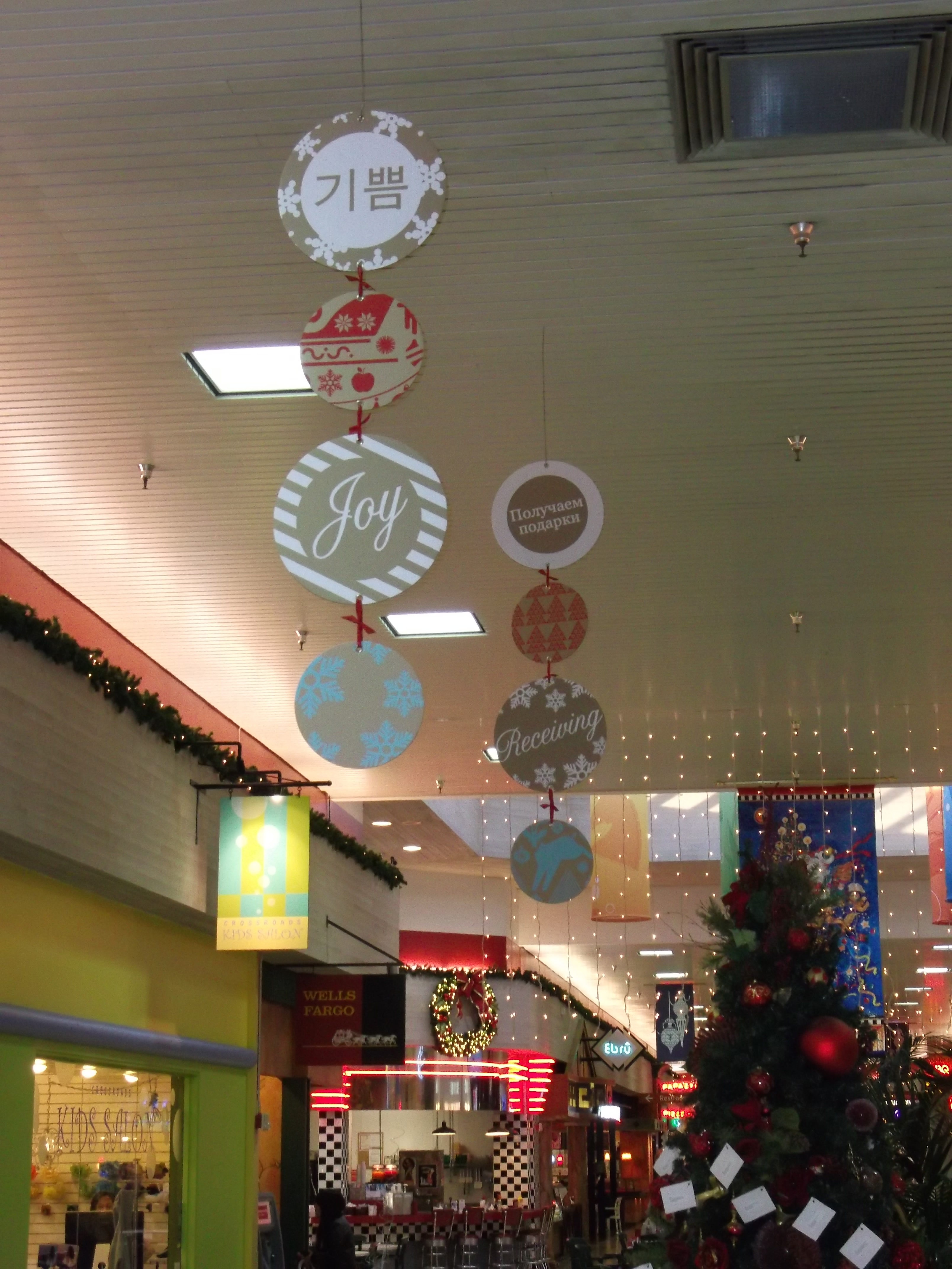 Washington graphics llc teams up with crossroads mall to for Retail christmas decorations ideas